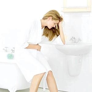 Ранній токсикоз может Говорити про гіпотонії