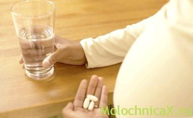 Особливо небезпечно займатися самолікуванням при вагітності, адже Ви тепер у відповіді не тільки за себе!