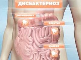 Як харчуватися при дисбактеріозі кишечника