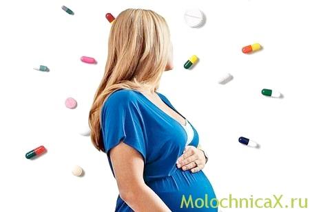 Запам'ятайте, будь-який препарат всмоктуючись у кров, передається маляті, тому вживання будь-яких ліків вкрай небажано!