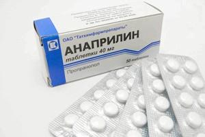 Анаприлин - препарат на 1-й Стадії гіпертонічної хвороби