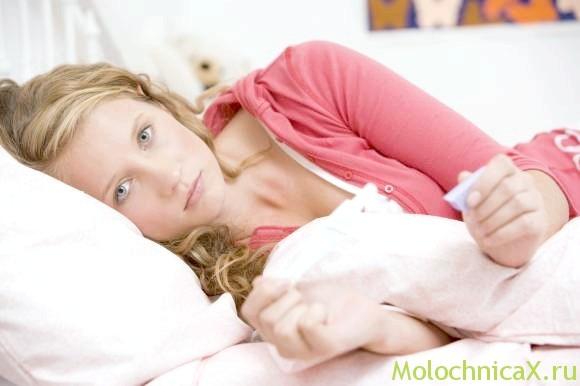Вагінальний кандидоз як перша ознака вагітності