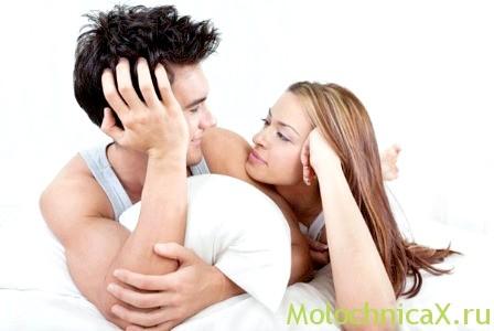 Хочете позбутися проблеми? На час лікування доведеться утриматися від стосунків!