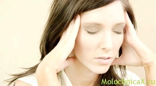 Перші ознаки і симптоми токсоплазмозу