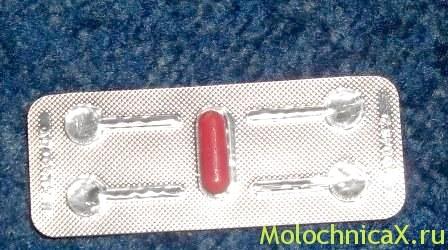 Часом достатньо всього однієї таблетки, щоб забути про проблему!