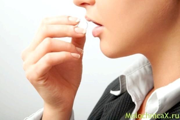 Небезпечно лит захворювання уреаплазмоз?