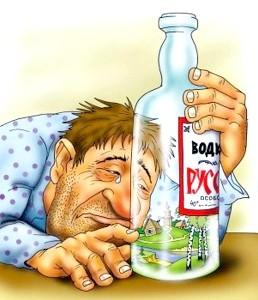 Народні методи боротьби з алкоголізмом